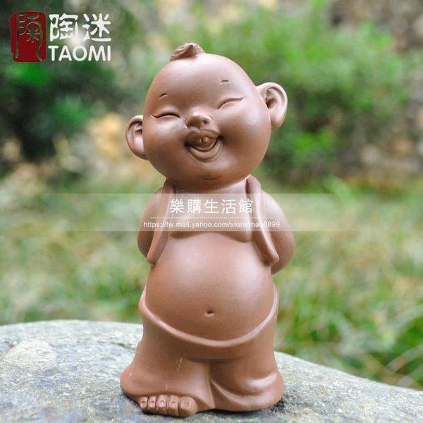 金童玉女紫砂擺件/手工粗陶茶寵LG-4538