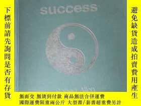 二手書博民逛書店a罕見thousand paths to successY112