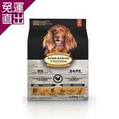 Oven-Baked.烘焙客 《WDJ推薦》高齡犬 / 狗飼料-大顆粒 25磅(lbs) *1【免運直出】