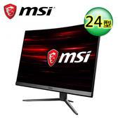 【MSI 微星】Optix MAG241CV 24型 144Hz 曲面電競螢幕 【贈保冰保溫袋】