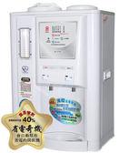 ^聖家^晶工10.5L節能光控智慧溫熱開飲機 JD-3706【全館刷卡分期+免運費】