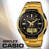 CASIO 卡西歐手錶專賣店 CPW-500HG-1A 男錶 雙顯錶 不鏽鋼錶帶 金 溫度計 世界時間 鬧鈴 LED照明