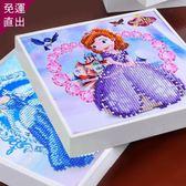幼兒童鉆石畫手工DIY制作材料益智貼畫點點畫小學生女孩禮物玩具