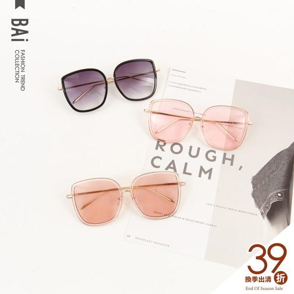 墨鏡 大方框透明金邊彩色太陽眼鏡(附眼鏡盒)-BAi白媽媽【180471】