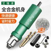電動鉚釘槍轉換頭 拉鉚搶釘鉚釘機手電鉆拉鉚釘槍氣動抽芯鉚釘機