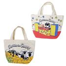 【日本正版】笑笑羊 帆布 手提袋 便當袋 午餐袋 713828 713835
