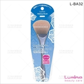 Lumina星辰藍輕盈扇形刷-單支(L-BA32)[86025]
