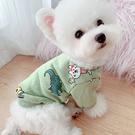 秋冬加絨衛衣泰迪寵物小狗狗衣服秋裝小型犬比熊博美貓咪冬裝 店慶降價