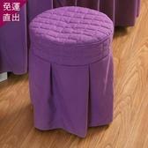 椅子套 圓凳子套圓凳座套吧臺套特價全館免運夏季座套圓凳子罩套圓椅子套定做【免運】