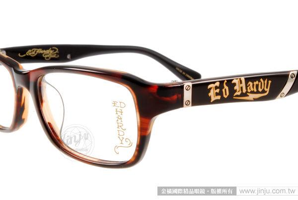 【金橘眼鏡】ED HARDY眼鏡 原廠正品#EHOT006 BROWN HORN 琥珀-街頭版(免運)