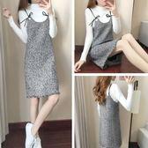 春裝女裝2018新款時尚背帶連裙子歐貨潮春季時髦兩件套裝 東京衣櫃