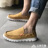 楓型透氣百搭套腳懶人帆布鞋韓版休閒運動鞋男鞋子潮 三角衣櫃