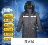 雨衣成人徒步男款巡邏保安騎摩托車加厚雙層防水長款反光雨衣 萬客城