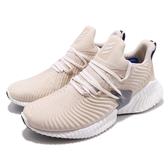 【六折特賣】adidas 慢跑鞋 AlphaBounce Instinct M 米白 灰 男鞋 舒適緩震 襪套式 運動鞋【PUMP306】 B76039