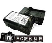 【EC數位】富士 Fujifilm NP-45A NP45 NP-45S 充電器 mini90 XP90 可用