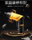 電鑽 天邁電動工具折疊電動螺絲刀迷你充電式起子機鋰電螺絲批帶手電筒 交換禮物