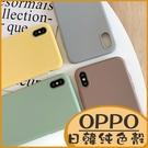 日韓素殼 OPPO Reno 5 Reno 5 Pro 手機殼 糖果色 純色殼 防摔軟殼 全包邊防摔保護套 掛繩孔 簡約風