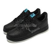 Nike 休閒鞋 Air Force 1 07 黑 夜光 Computer Chip 怪物奇兵 男鞋【ACS】 DH5354-001