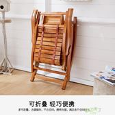 秋冬季折疊躺椅午休成人竹搖椅家用睡椅老人休閒逍遙椅實木靠背椅