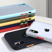 磨砂質感 霧面 背板 軟邊 繽紛 iPhone 7 8 4.7 5.5 plus SE2 防摔殼 手機殼 保護殼