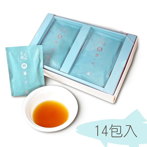 【東晟水產】 幸福元味 滴萃補 鱸魚精(14包入)含運組