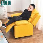 兒童沙發 初木兒童小沙發實木寶寶迷你折疊懶人沙發椅單人女孩男孩卡通沙發 T