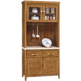 櫥櫃餐櫃FB 336 3 愛莉絲柚木3 尺碗櫃組【大眾家居舘】