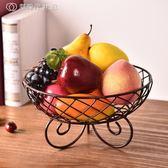 水果盤客廳三層水果盆果盤歐式干果盤家用簡約現代創意水果籃 【鉅惠↘滿999折99】