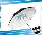 黑熊館 神牛 GODOX 33吋 84cm 黑白反光傘 反射傘 柔光傘 無影罩 無影罩 棚燈 閃光燈