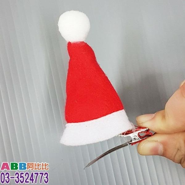 A1555_聖誕帽髮夾_8cm#聖誕面具面罩眼罩眼鏡帽帽子臉彩假髮髮圈髮夾變裝派對