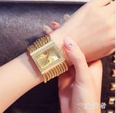 女士手錶 鑲鉆腕表小巧流蘇手錬表防水潮流水鉆石英表 BF7835【旅行者】
