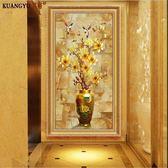 歐式客廳進門過道墻面豎版富貴花瓶掛畫EY1517『M&G大尺碼』