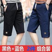 快速出貨 2件】短褲男士五分運動中褲子7分七分休閒寬鬆潮流沙灘天大褲衩