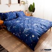 【LUST】 飛翔宇宙 新生活eazy系列-單人3.5X6.2-/床包/枕套組、台灣製