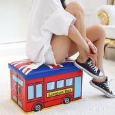 兒童儲物凳子卡通玩具收納凳可坐成人 多功能折疊整理箱換鞋凳椅 js7168『科炫3C』