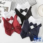 寵物狗狗貓咪夏季衣服薄款西服襯衫西裝禮服小型犬衣服【英賽德3C數碼館】