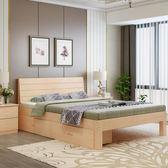 簡易實木床1.8米現代簡約雙人床主臥1.5米1.2m單人成人床架經濟型WY