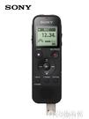 隨身聽 Sony/索尼錄音筆ICD-PX470專業高清降噪上課用學生隨身聽播放器 交換禮物 免運