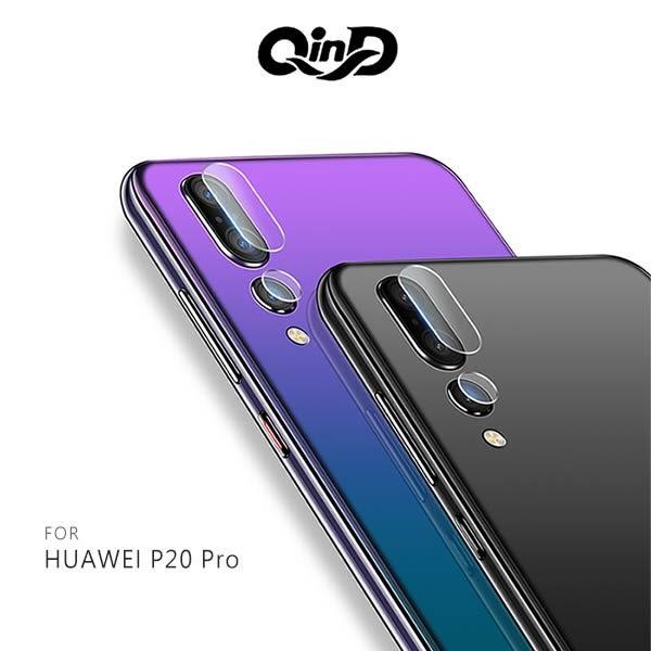 QinD HUAWEI P20 Pro 鏡頭玻璃貼 兩片裝 9H硬度 奈米吸附 鏡頭貼 鏡頭保護貼 P20P