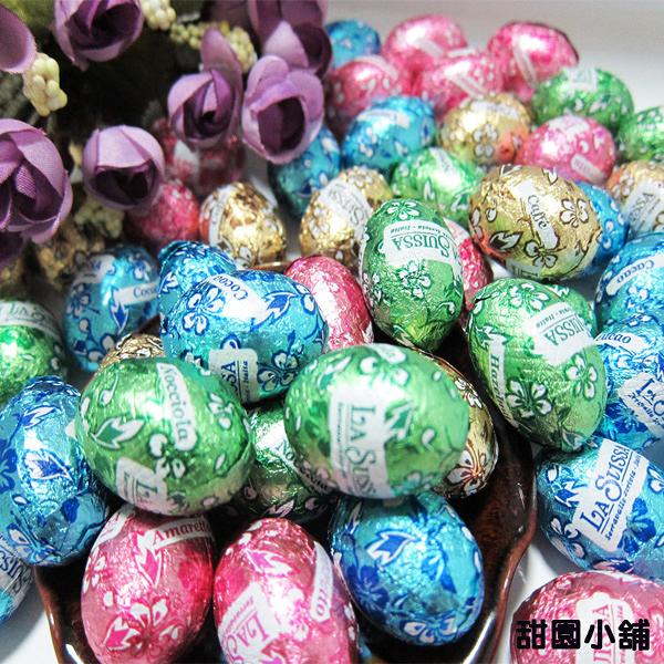 四彩巧克力蛋 200g/份 甜園小舖