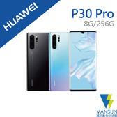 【贈原廠音箱+原廠指環扣】HUAWEI 華為 P30 Pro 8G/256G  6.47吋 智慧型手機【葳訊數位生活館】