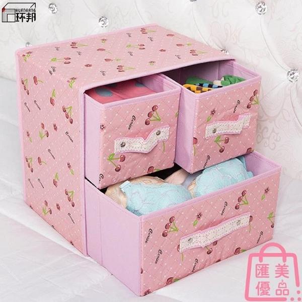 抽屜式內衣收納盒內衣盒布藝可折疊收納箱整理箱【匯美優品】