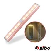 智能LED磁吸式薄型感應燈 LED燈 人體感應燈 LED 紅外線感應 樓梯燈 照明燈 探照燈 小夜燈