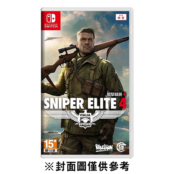 【NS 遊戲】任天堂 Switch 狙擊精英 4《中文版》