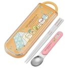 小禮堂 角落生物 日製 滑蓋兩件式餐具組 匙筷 兒童餐具 環保餐具 (橘 露營) 4973307-52457