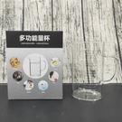 多功能量杯 刻度量杯 耐高溫透明計量杯 多功能烘培量杯
