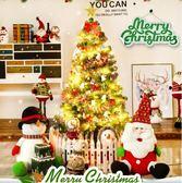現貨聖誕樹 聖誕節套餐2.1米加密裝飾聖誕樹聖誕節裝飾品 沸點奇跡