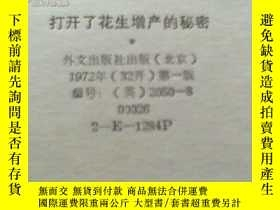 二手書博民逛書店Serving罕見the People with Dialect