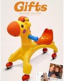 兒童扭扭車男女寶寶溜溜車1-3歲防側翻滑滑車萬向輪搖擺  花樣年華
