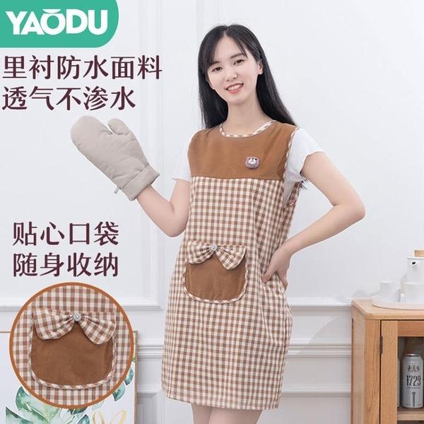 圍裙女廚房家用純棉防水防油可愛日系韓版時尚網紅款肩帶式工 快速出貨